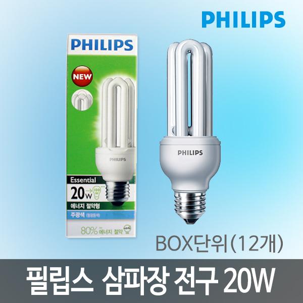 필립스 에센셜 삼파장전구 20W BOX단위(12개), 주광색(6500K)