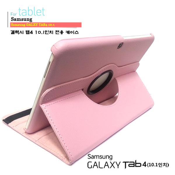 삼성 갤럭시 탭4 10.1 어드밴스 라운드 회전 케이스, 케이스만 - 연핑크