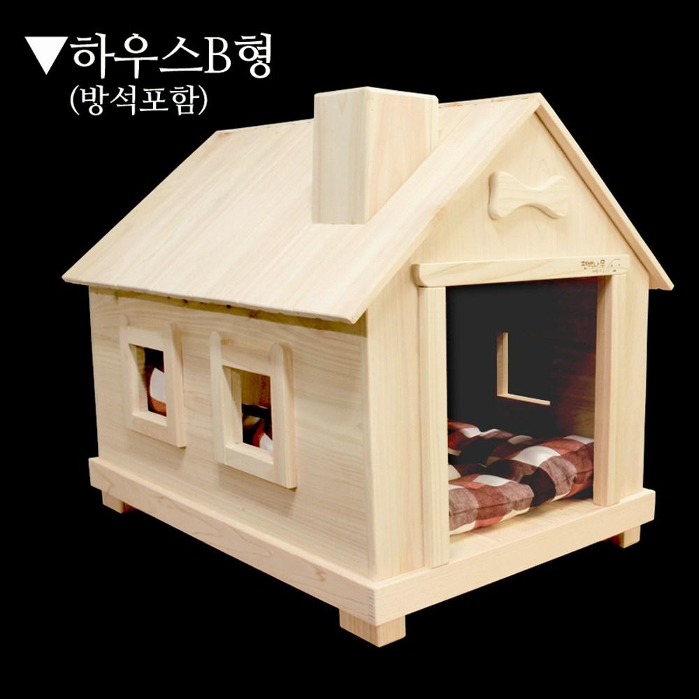 씨오편백 대한민국 국내 수제작 편백나무 원목 강아지 고양이 집 애완 하우스