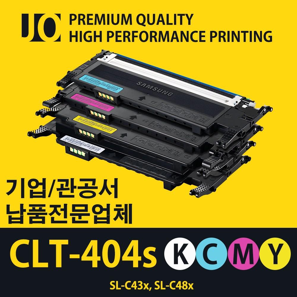 SL-C483W준정품토너, 검정404선택 (K), 1개