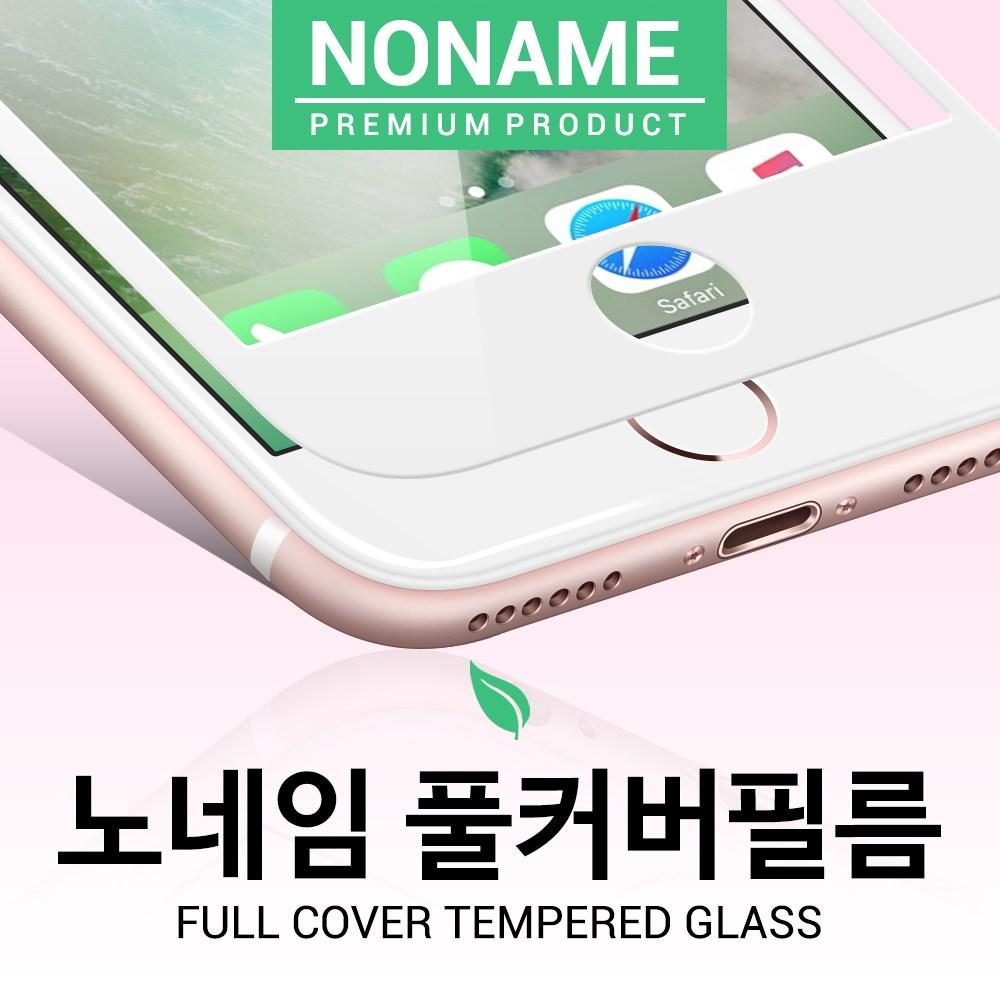 노네임 아이폰6S/6 풀커버 방탄 강화유리필름, 1개