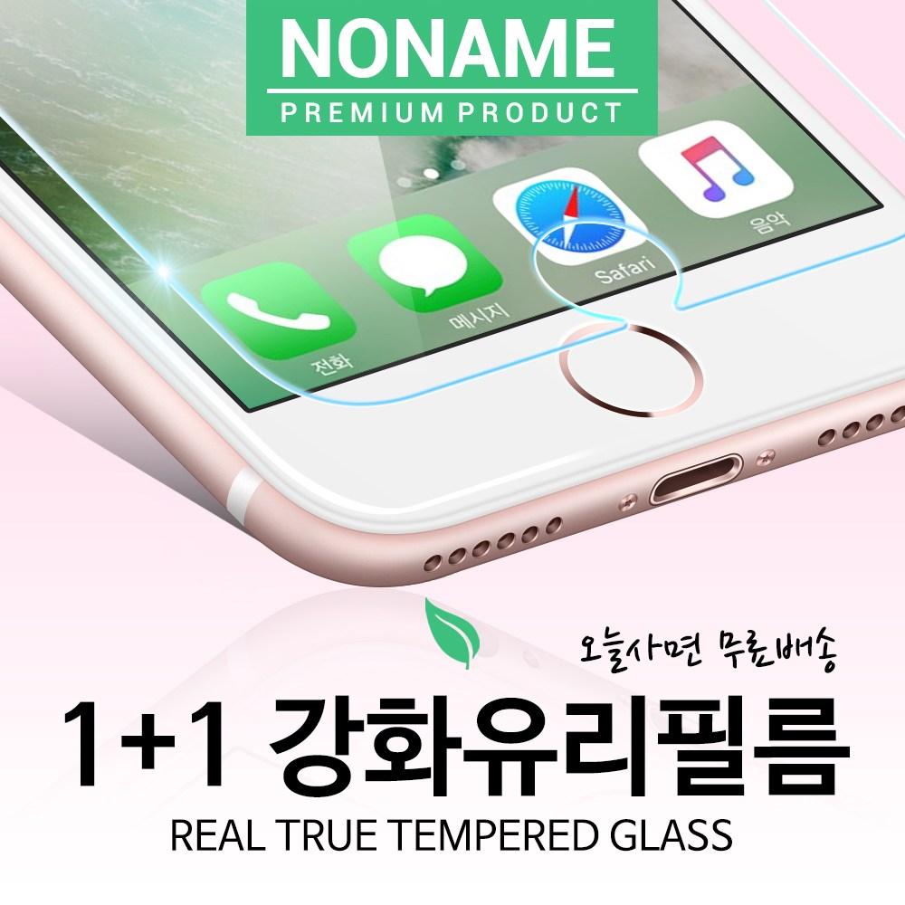 노네임 아이폰SE 방탄 강화유리필름, 1개