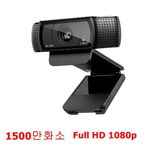 로지텍 C920r 화상카메라 PC 캠/USB/1500만화소/IOS/안드로이드 지원, 단일 모델명/품번, 단일 색상