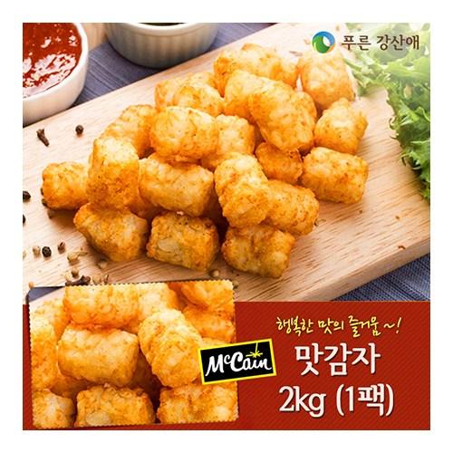 [푸른강산애] Mccain 맛감자 2kg_1팩, 2kg, 1팩