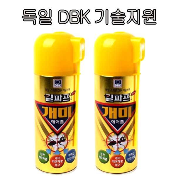 킬파프 개미에어졸 250ml 의약외품 바퀴벌레 개미 퇴치 약 박멸 퇴치약, 2개