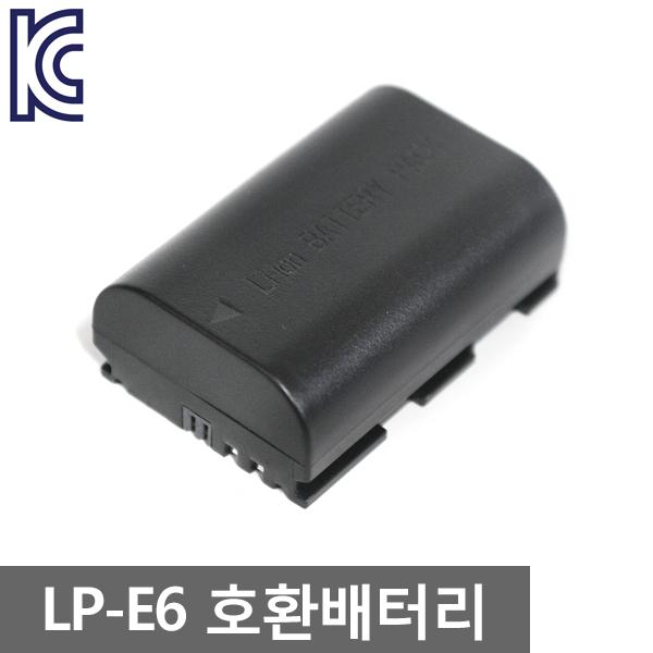 캐논 LP-E6 호환배터리EOS 6D 7D 70D 60D 5D 5DMark2, 단일상품