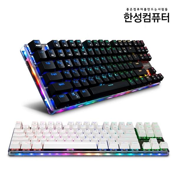MKL16S BOSSMONSTER TFG 블랙 기계식 키보드 (골드청축)