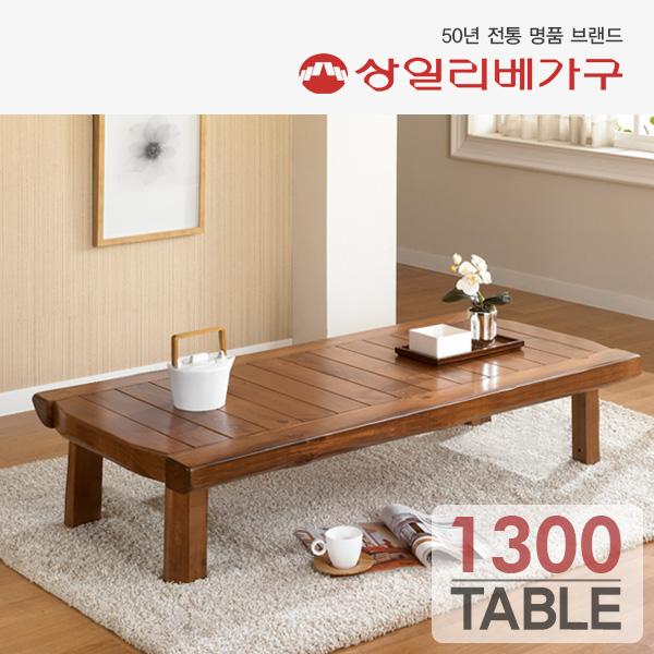 [무료배송] 상일리베가구 소나무 원목 테이블 좌탁 1300, 단일상품