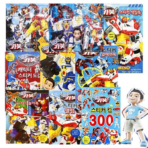 헬로 카봇 퍼즐 색칠북 스티커북 총모음전 색칠공부, 9.헬로카봇 스티커킹 300