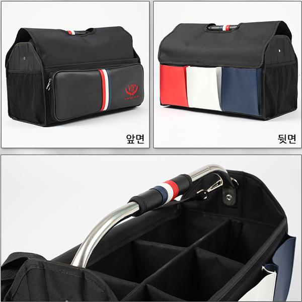 포드 익스플로러 VIP 삼선띠 트렁크정리함 캠핑용가방/트렁크툴백, 블랙