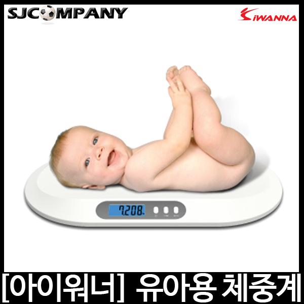[아이워너] 유아용 디지털 체중계, 화이트, 유아용 체중계 KS-BM520