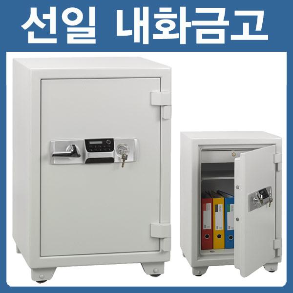 선일금고 ES 시리즈 080 165kg 가정-사무용 강력내화금고im, 아이보리-제작