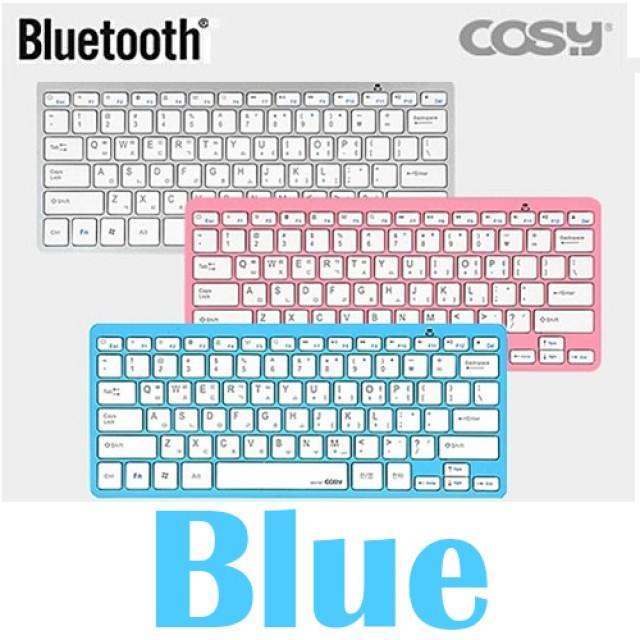 코시 모모블루투스키보드 KB1371BT 블루, 본상품선택