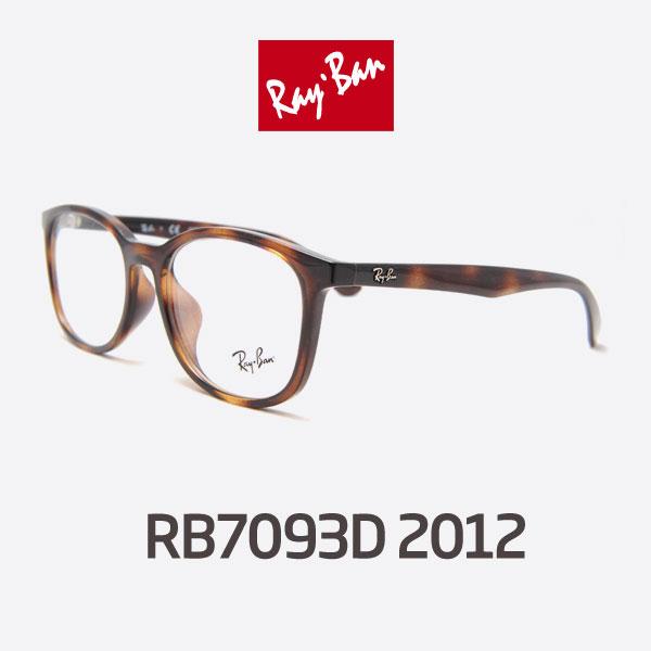 RB7093D 2012 레이벤 안경 7093 RAYBAN