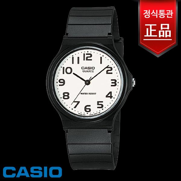 CASIO 카시오 남성용 우레탄시계 MQ-24-7B2
