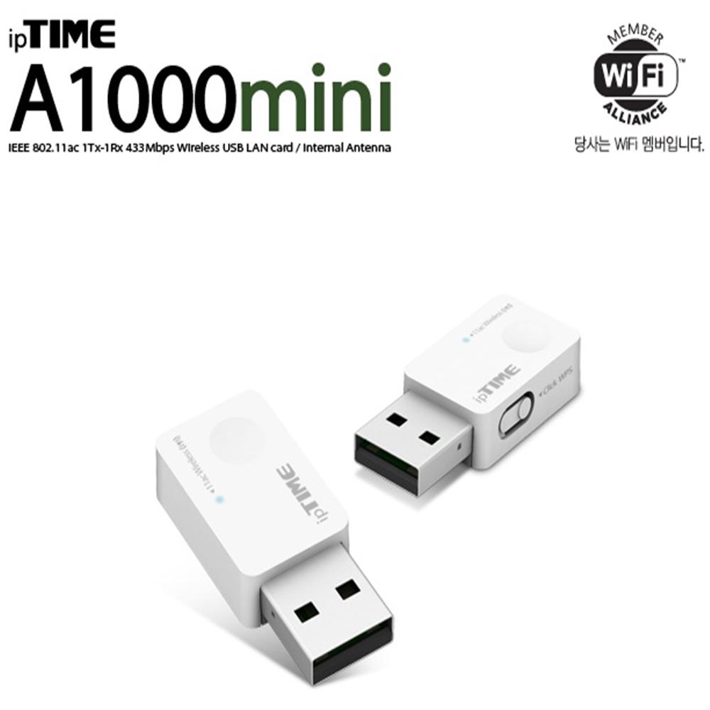 ipTIME A1000mini 초소형 듀얼밴드 WiFi 무선랜카드