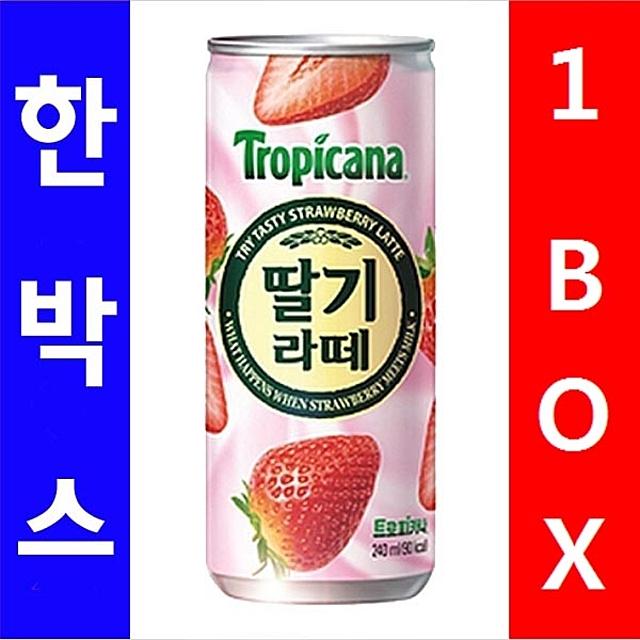 롯데칠성)트로피카나 딸기라떼 240ml 1박스(24캔) 음, 단일상품
