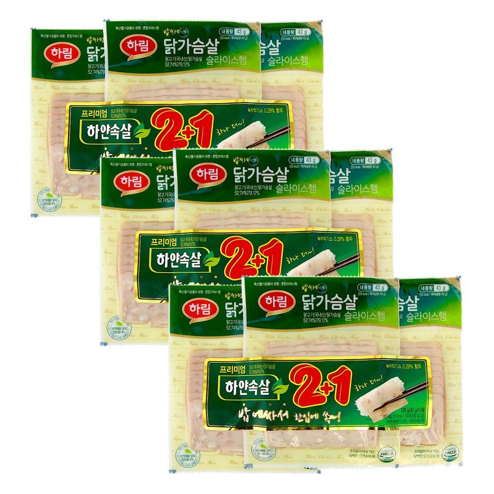 하림 밥싸먹는닭가슴살슬라이스햄, 129g, 3개