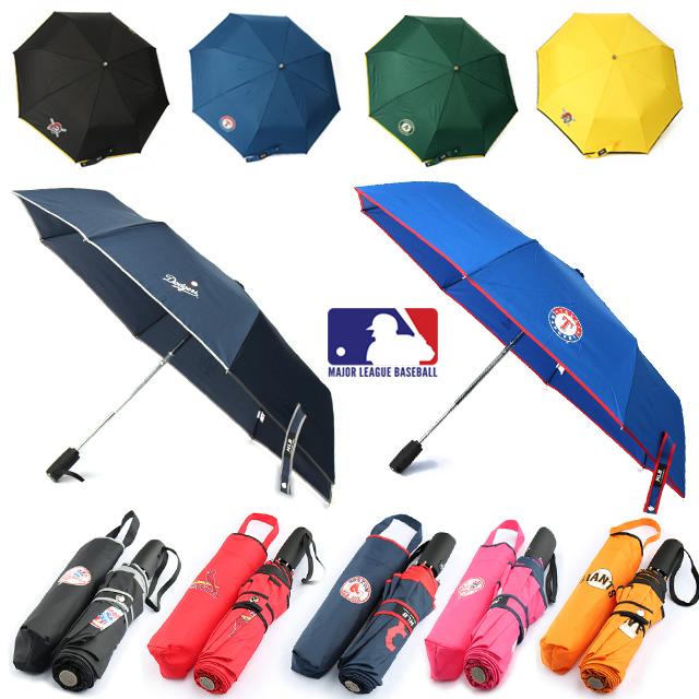 MLB 공인 프리미엄 3단 완전자동우산