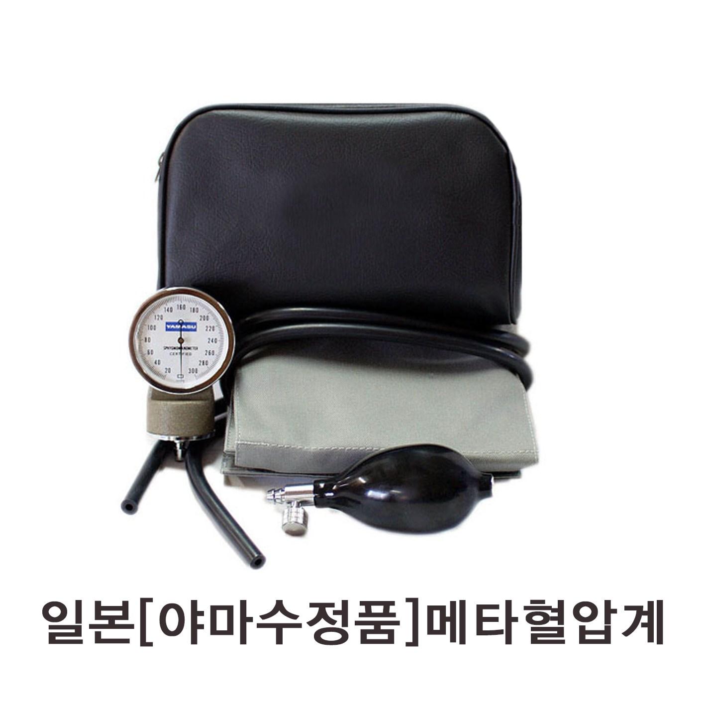 YAMASU 메타혈압계 혈압계, 1개