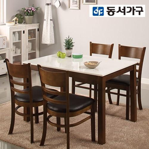 [동서가구] 케빈4인하이그로시 식탁테이블 DF903836, 네추럴