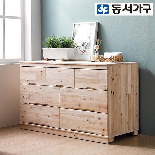 [동서가구] 글리제 삼나무원목 와이드서랍장 DF906943, 단일상품