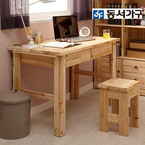 [동서가구] 원목삼나무 편수책상 DF902593, 단일상품