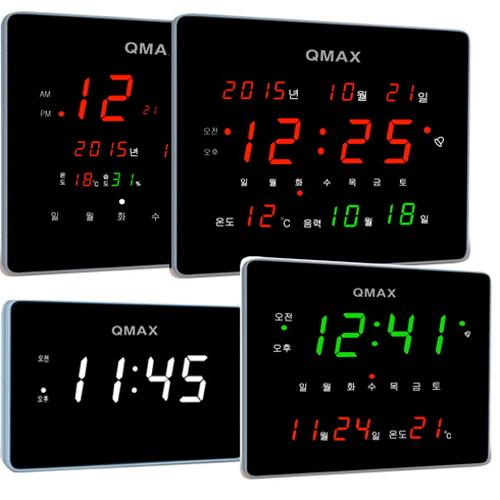 QMAX 평생AS 무상 디지털벽시계 특가전, CO2G