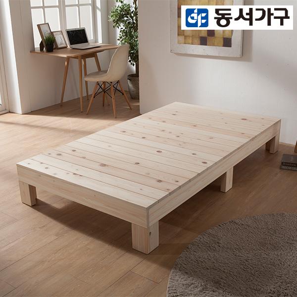 [동서가구] 포엠 편백나무 통원목 히노끼 헤드리스 슈퍼싱글침대 프레임 DF907537, 400