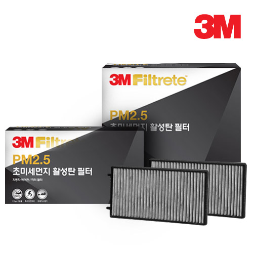 3M 초미세먼지 활성탄 필터 (1회교체분), 1개, 현대|6205 싼타페 DM (POP 25265455)