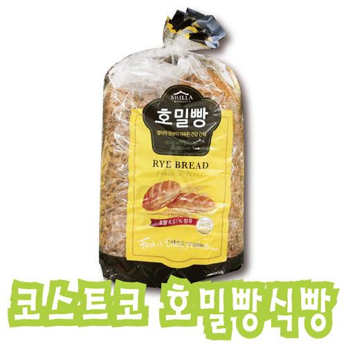 신라명과 호밀빵 860g, 1개