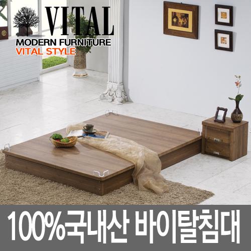 바이탈침대, 1-3 No.101 옹이, 1-2 수퍼싱글