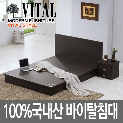 바이탈침대, 3-4 No.113 월넛, 1-1 싱글