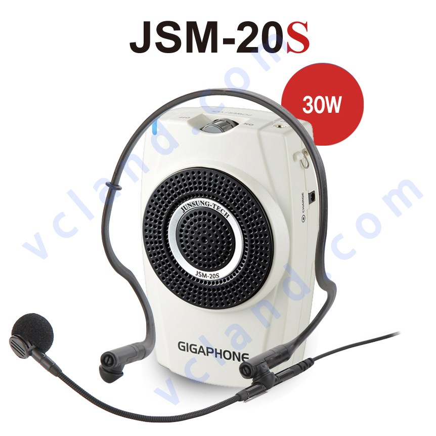 기가폰 기가폰JSM20 메가폰휴대용마이크핀마이크강의용마이크앰프, 기가폰 JSM-20S (아이셋마이크)
