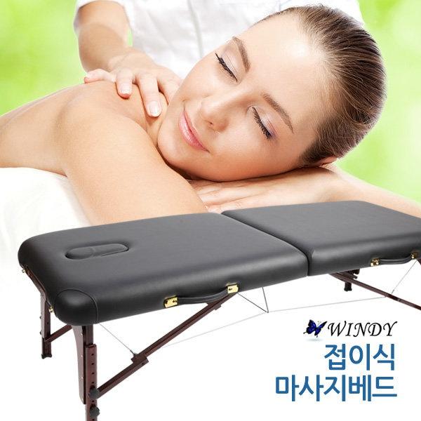 윈디 경락 피부미용 속눈썹연장 접이식마사지침대 마사지침대 마사지베드 마사지, 09. JY-8000LW