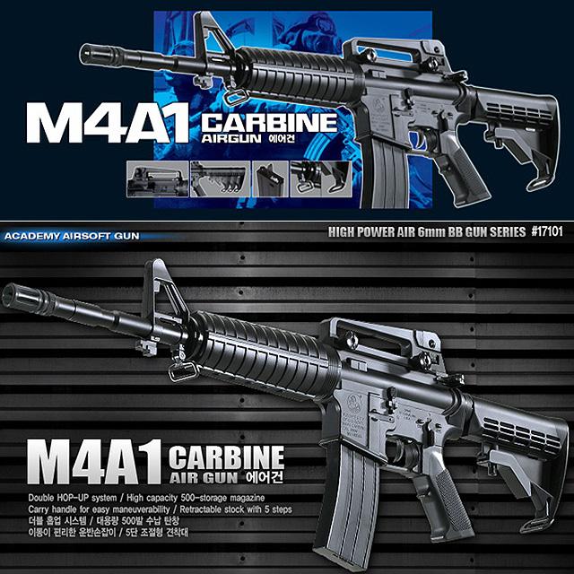 토이플레이 아카데미과학 에어건 M4A1칼빈, 단품