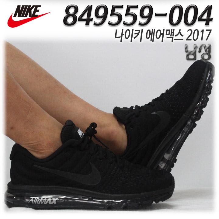 나이키 에어 맥스 운동화 2017 849559-004