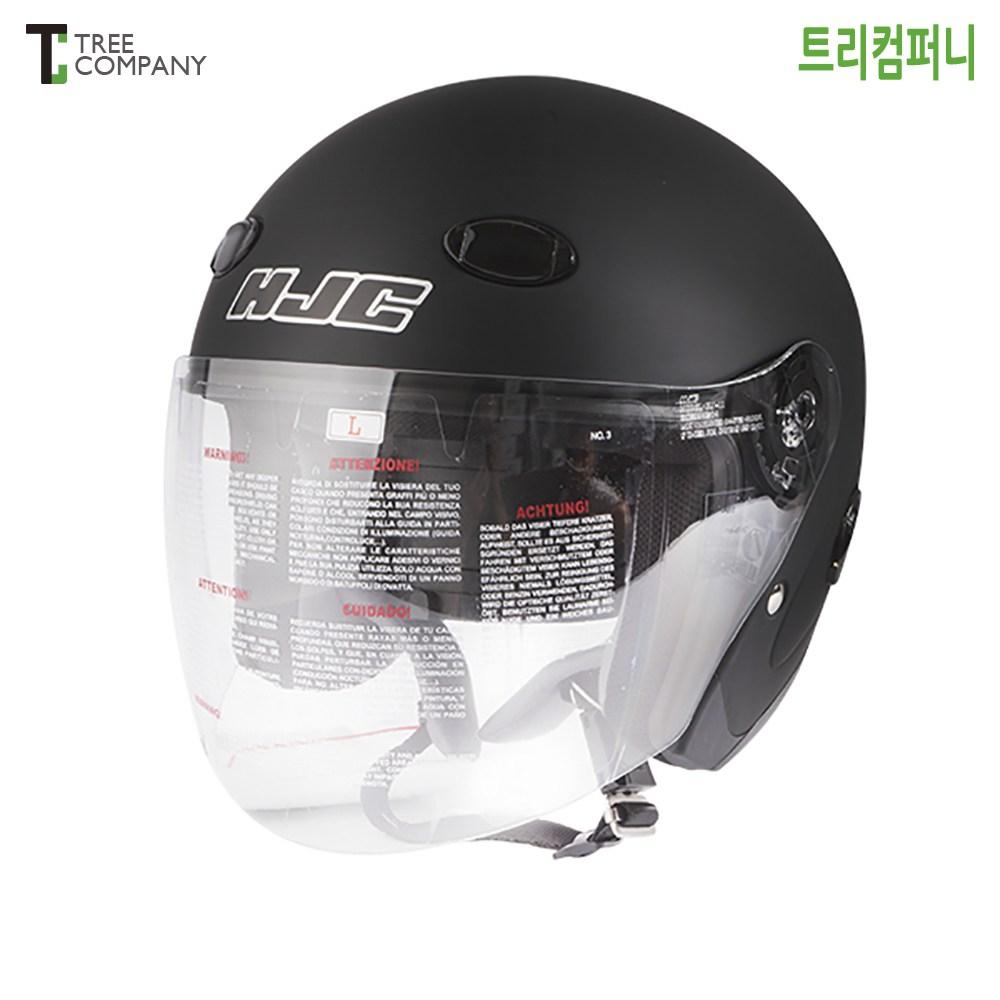 HJC 홍진 CL-33 헬멧, 무광블랙