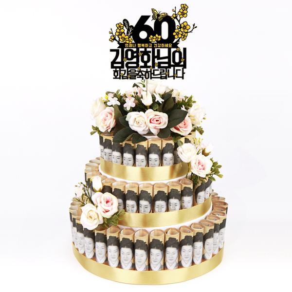 애니데이파티 돈케이크 만들기 기본세트, 장미정원 골드, 1개