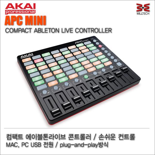 아카이 AKAI APC MINI 컴팩트에이블톤라이브컨트롤러, APC-MINI