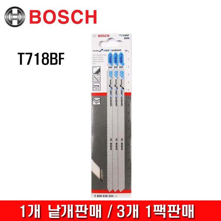 BOSCH 보쉬 샌드위치판넬용직소날 T718BF, 1개