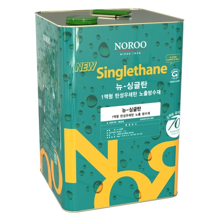 노루페인트 옥상방수 우레탄페인트 싱글탄 중도1액형 18Kg, 녹색