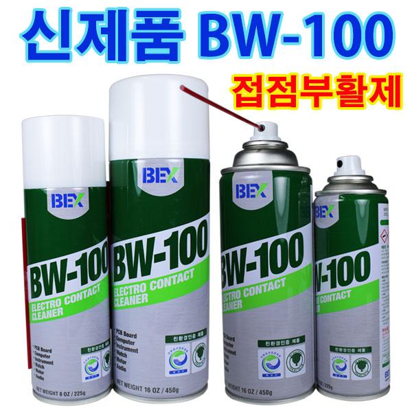 벡스코퍼레이션 BW-100 접점 부활제 전기 세정제 BW100 450g, 1개