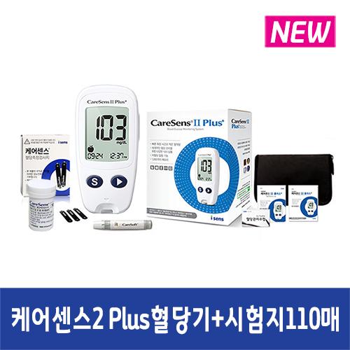 케어센스2 플러스 혈당측정기 +시험지 110매+침210개+솜100매 세트, 단품
