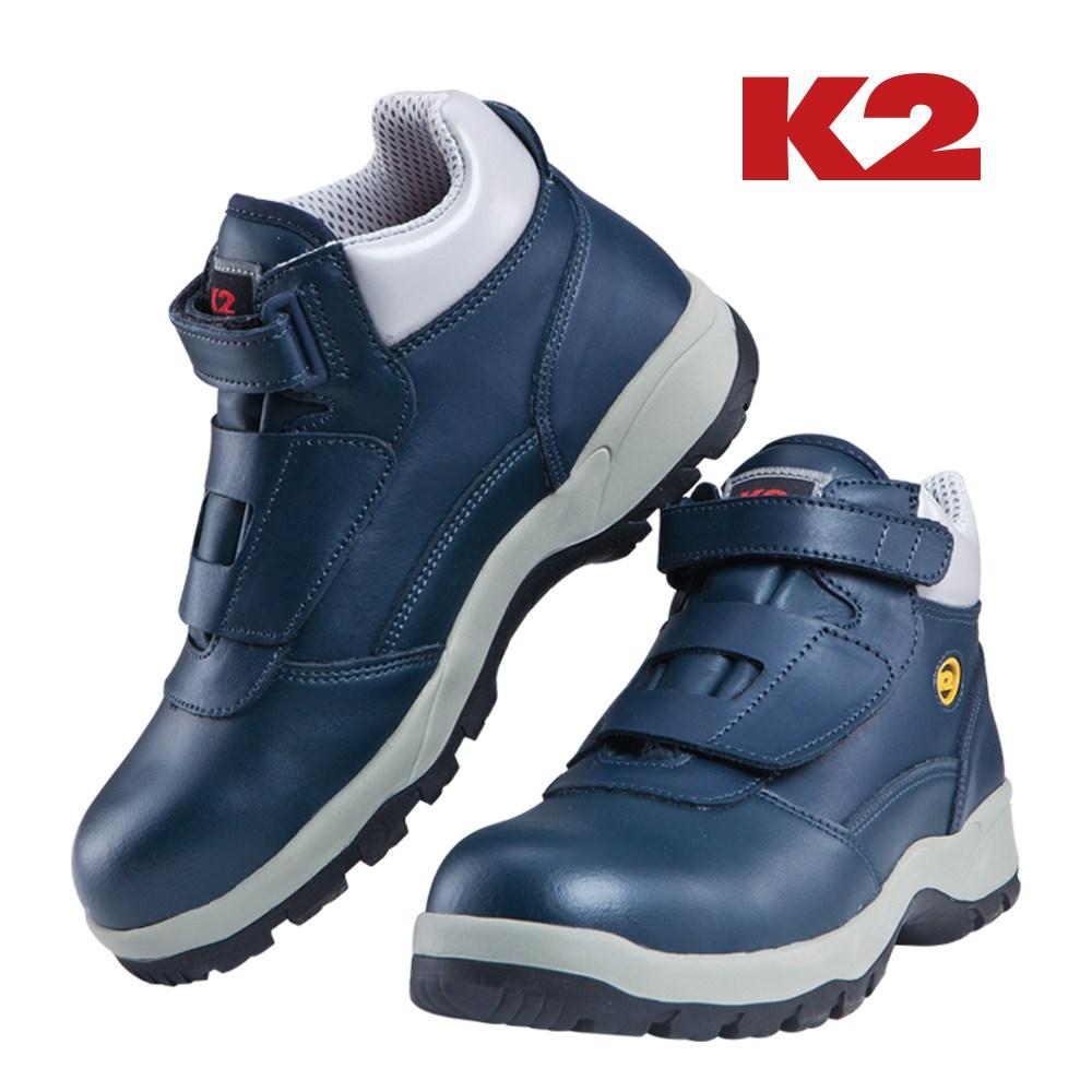 K2 벨크로 6인치 안전화 K2-11