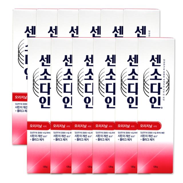 센소다인 오리지날 치약, 120g, 12개 (POP 29607098)