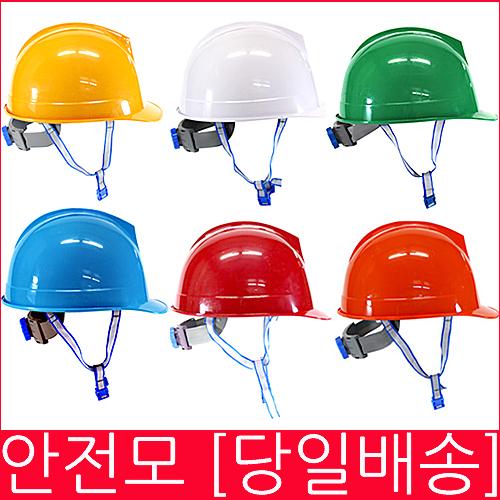 투구형안전모(인쇄가능)/헬멧/안저용품/자건거 헬멧/안전모필수품/고급형/고글/투구형/안전모/, 1개