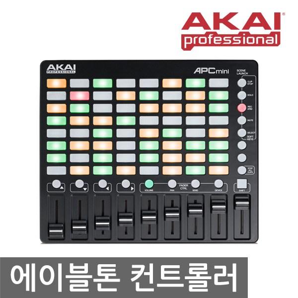 AKAI APC MINI / 아카이 정품 / 에이블톤 컨트롤러 / Compact Ableton Live controller, 단일상품