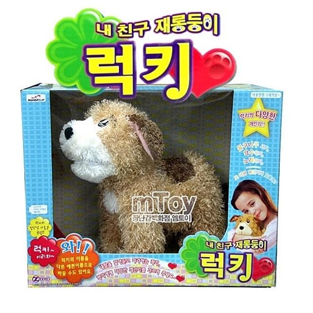강아지장난감 강아지인형 럭키