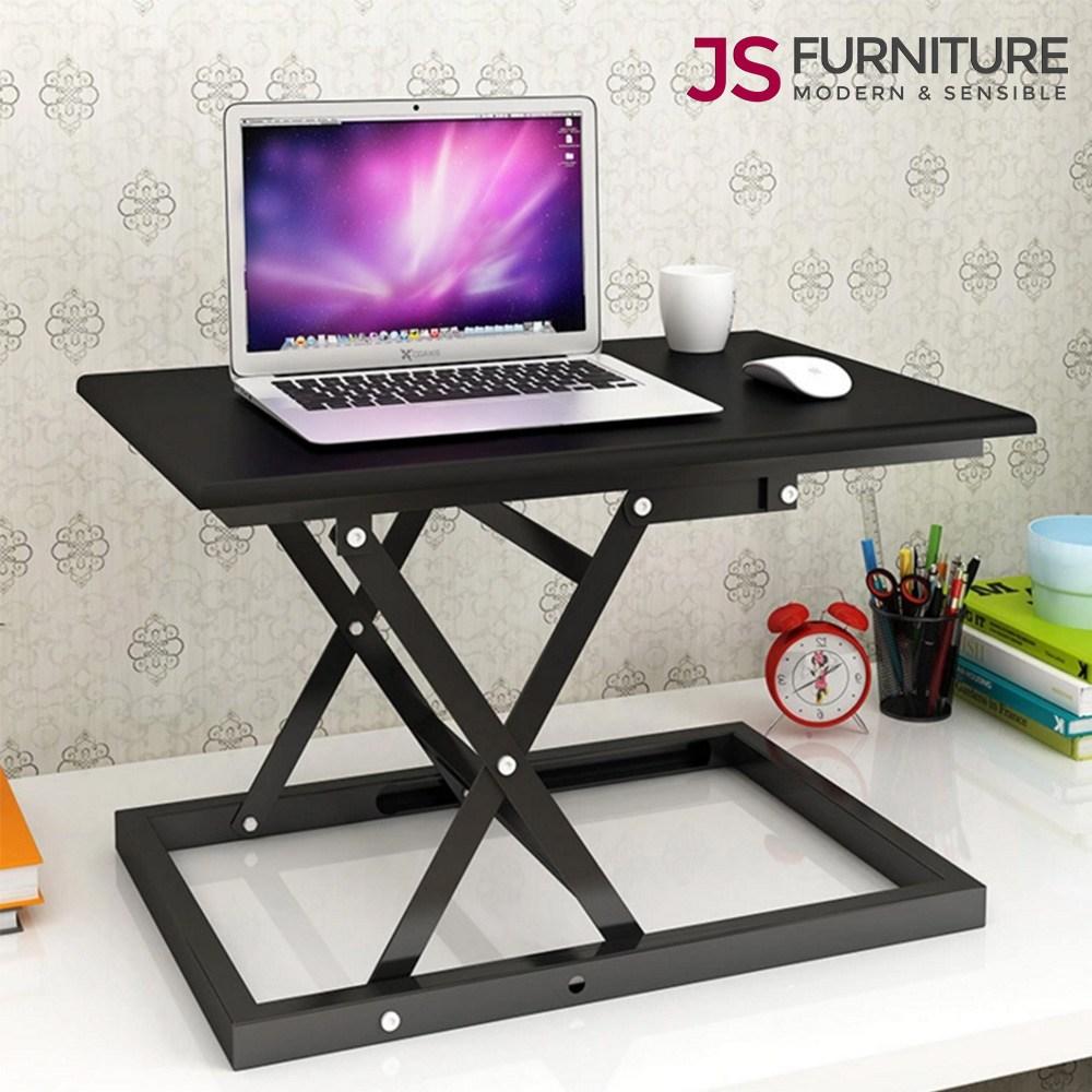 JS리빙 서서쓰는 스탠딩데스크 입식책상 높이조절 독서대 접이식 높은 노트북 보조 책상 서서공부하는 각도조절 테이블 학교 컴퓨터 원목 사이드 스탠딩 데스크, 블랙
